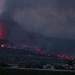 Извержение вулкана на канарском острове прекратилось