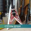 Белорус своими руками создает миниатюры легендарных гитар. Только взгляните!