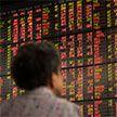ОЭСР: вторая волна COVID-19 может привести к сокращению мирового ВВП на 7,5%