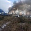 Пассажир записали на видео падение самолёта в Мексике