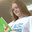 Волонтёры помогают детям-сиротам подготовиться к учебному году