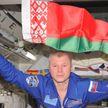 Олег Новицкий в третий раз отправляется на МКС. Узнали, как проходит подготовка к полету в космос