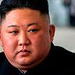 Южная Корея сообщила о новом исчезновении лидера КНДР Ким Чен Ына