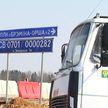 Транспортный потенциал Орши вызывает интерес у компаний из Украины, России и стран Балтии