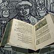Белорусские книги представят на выставке в Ташкенте