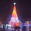 Пиксельная новогодняя ёлка засияла огнями в Гомеле