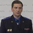 Подробности дела о пропаже оружия в Барановичах