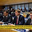 Дипломатическая конференция  Всемирной организации интеллектуальной собственности может пройти в Минске