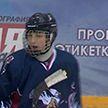 Финальный этап республиканских соревнований по хоккею «Золотая шайба» на призы Президента Беларуси стартовал в Минске
