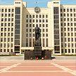 Мясникович: Парламент – это не шоу, шоу надо смотреть в другом месте