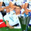 Церемония вручения наград ФИФА пройдёт в Лондоне