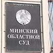 Дату начала судебного разбирательства по делу о гибели Коржича назначат со дня на день