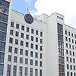 Правительство Беларуси приступило к работе в новом составе