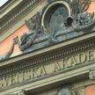 Имена лауреатов Нобелевской премии по химии станут известны 9 октября
