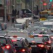 Правила регистрации автомобилей упрощаются в Беларуси