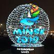 «Пламя мира» – на Браславщине! Популярный туристический регион принимает большую эстафету огня II Европейских игр