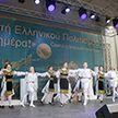Праздник греческой культуры пройдёт в центре Минска