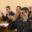 В Могилеве милиционеров обучают языку жестов