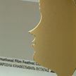 Стали известны победители XXVI Минского международного кинофестиваля «Лістапад»