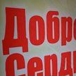 Лучших волонтёров наградят в Минске
