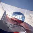 Европейская федерация гандбола определила самые яркие моменты игровой недели в Лиге чемпионов