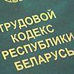 Что изменилось для белорусов с 1 января 2020 года?