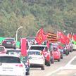 За Беларусь! Масштабный автопробег из Минска направился в Хатынь