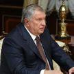 Лукашенко озвучил главную тему встречи с руководителем «Роснефти»