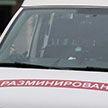БГПУ в Минске эвакуировали из-за снаряда времён Великой Отечественной войны