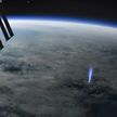 Странный фонтан света , поднимающийся с Земли, зафиксировали на МКС (ВИДЕО)