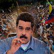 Кризис в Венесуэле
