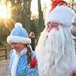 Будет весело! Новогодний марафон стартовал в резиденции белорусского Деда Мороза
