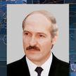 Александр Лукашенко направил поздравления с Новым годом Председателю Китайской Народной Республики Си Цзиньпину