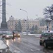 ГАИ призывает водителей проявлять максимум осторожности на дорогах в непогоду