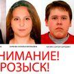 Две несовершеннолетние девушки пропали в Гомеле