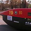 В Австралии стартовали гонки автомобилей на солнечных батареях