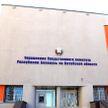 Расследование уголовного дела о ДТП с четырьмя пострадавшими в Бешенковичском районе завершено