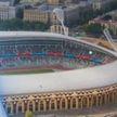 II Европейские игры: мультиспортивный форум презентовали во французском Лионе