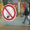 Ответственность за курение в общественных местах могут ужесточить