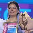 Гран-при «Славянского базара» достался представительнице Казахстана. Белорус – второй