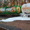 Утечка концентрированной соляной кислоты произошла в Осиповичах (ФОТО)