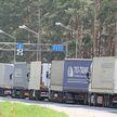В очереди на выезд из Беларуси в ЕС стоят более 1 тыс. фур