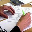 Более 700 абитуриентов сдают ЦТ в резервные дни
