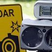 Мобильные датчики скорости исчезли с белорусских дорог