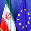 В Евросоюзе придумали способ обойти санкции США в отношении Ирана