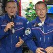 Космонавты с борта МКС поздравили жителей Земли с Новым годом