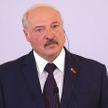 Лукашенко высказался о возможности отмены смертной казни в Беларуси