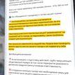 МВД обратилось к белорусам с просьбой не поддаваться на призывы Telegram-каналов