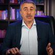 Доктор Комаровский назвал основные правила посещения магазинов во время коронавируса