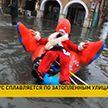 Санта-Клаус сплавился по затопленным улицам Венеции